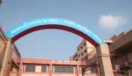 Indian Medical Council bill introduced in Lok Sabha