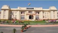 बिहार विधानसभा सचिवालय में नौकरी का शानदार मौका, जानें वैकेंसी की पूरी डिटेल