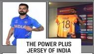 भारतीय टीम की हार से बौखलाए पाकिस्तानी फैंस, ट्विटर पर ऐसे निकाल रहे अपनी भड़ास