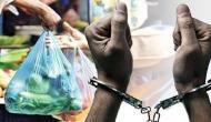 पॉलीथिन बैग पर लगा प्रतिबंध, अगर इस्तेमाल किया तो होगी कड़ी सजा और जुर्माना