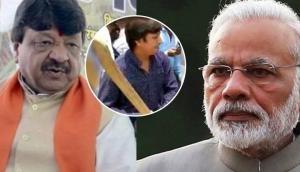 आकाश विजयवर्गीय पर भड़के PM मोदी, बोले- किसी का भी बेटा हो तुरंत पार्टी से बाहर करना चाहिए