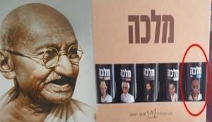 महात्मा गांधी की फोटो के साथ शराब बेच रही इजरायल की कंपनी, भारतीय संसद में हंगामा