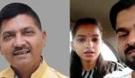 Video: BJP विधायक की बेटी ने की दलित से शादी, मिली जान से मारने की धमकी, बोली- पापा मुझे मार देंगे