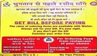 Central Railway spreads awareness about 'No bill-No payment' drive