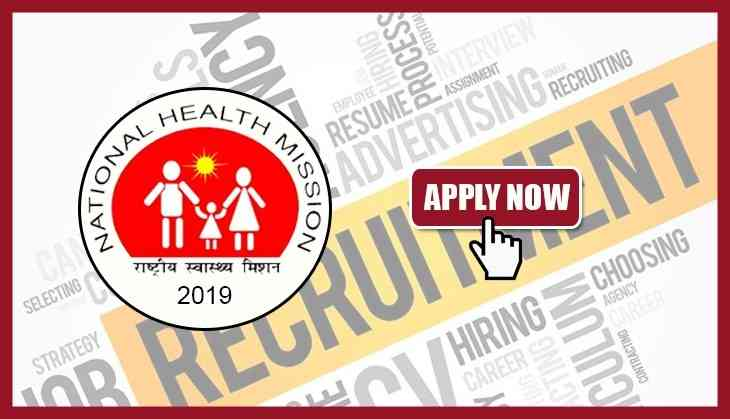 NHM Recruitment 2021: Huge vacancies released for ANM post; age limit, salary, other details to know