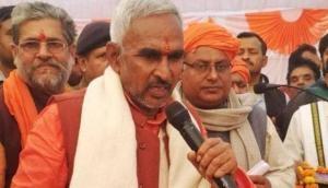 BJP MLA के बिगड़े बोल, मुस्लिम समुदाय को लेकर की आपत्तिजनक टिप्पणी