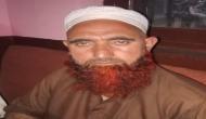 दिल्ली पुलिस की स्पेशल सेल को मिली कामयाबी, जैश का आतंकी किया गिरफ्तार