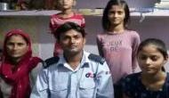 JNU में करता था गार्ड की नौकरी, अब एंट्रेंस एक्जाम क्रैक कर लिया एडमिशन, जानकर करेंगे सलाम