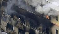 जापान के क्योटो शहर के एनिमेशन स्टूडियो में अंजान शख्स ने लगाई आग, 12 की मौत, कई घायल