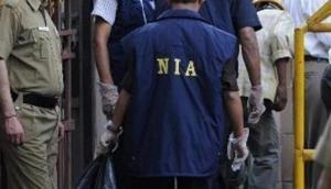 NIA के तीन अधिकारी सस्पेंड, टेरर फंडिंग मामले में कारोबारी से मांगी थी रिश्वत