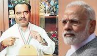 PM मोदी ने भेजा था शुभकामना पत्र, नेशनल कोच ने छेड़छाड़ कर अपनी तारीफ में जोड़े शब्द, FIR दर्ज