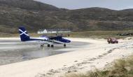 ये है दुनिया का सबसे अनोखा एयरपोर्ट, बिना रनवे के होती है विमानों की लैंडिंग