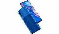 Huawei ने भारत में लॉन्च किया Y9 Prime, पॉवरबैंक और हेडफोन मिलेगा फ्री