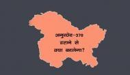 जम्मू-कश्मीर : क्या है अनुच्छेद 370 और इसे हटाने से क्या बदलेगा ?