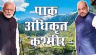 जम्मू-कश्मीर से धारा 370 हटाने के बाद अब मोदी सरकार की नजर 'पाकिस्तान अधिकृत कश्मीर' पर !
