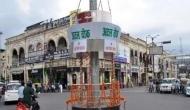 Lucknow's iconic Hazratganj Chauraha becomes Atal Chowk