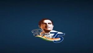 Rahul remembers Rajiv Gandhi's contribution in strengthening India through Punjab, Assam accords