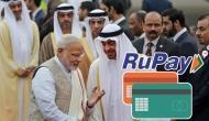 भारतीय RuPay कार्ड का इस्तेमाल करने वाला पहला देश होगा UAE