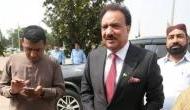 चिदंबरम की गिरफ्तारी से पाकिस्तान को क्यों लगी मिर्ची, सीनेटर रहमान मलिक ने किया विरोध