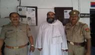 FB पर मोस्ट वांटेड हाजी सईद ने पोस्ट की अपनी तस्वीर, पुलिस ने ऐसे किया गिरफ्तार