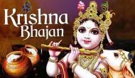 Krishna Janmashtami Bhajan Download MP3 Online: Listen these bhakti songs of Lord Krishna on Bal Gopal's birth anniversary