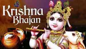 krishna bhajan mp3 free download songspk