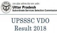 UPSSSC VDO Result: ग्राम विकास अधिकारी परीक्षा का रिजल्ट जारी