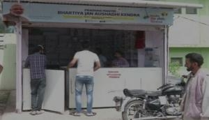 Jammu-Kashmir: Affordable medicines at Jan Aushadhi Kendra boon for Poonch locals