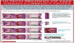 पाकिस्तान ने लगाई अत्याधुनिक भारतीय रुपये में सेंध,  2000 का नोट असुरक्षित
