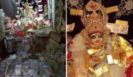 इस मंदिर में जाते ही हो जाएंगे धनी, प्रसाद के रूप में मिठाई नहीं मिलते हैं सोने-चांदी के गहने