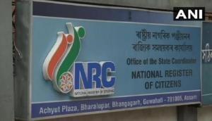 असम: NRC की फाइनल लिस्ट जारी, अब कहां जाएंगे 19 लाख 6 हजार लोग
