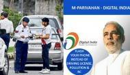 PM मोदी की ये बात मान ली तो गाड़ी के कागज बिना भी आपको नहीं देना होगा भारी-भरकम चालान
