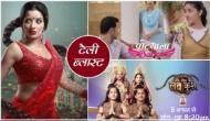 TellyBlast: 'पटियाला बेब्स' में हनुमान सिंह का घर छोड़कर जा रहीं बबिता, 'सिल्क' में पाखी ने मारा नताशा को थप्पड़, जानिए इन 5 सीरियल के अपडेट
