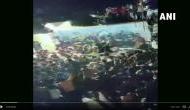 Video: मोहर्रम जुलूस के दौरान बड़ा हादसा, लोगों पर भरभराकर गिरी छत, देखकर खड़े हो जाएंगे रोंगटे