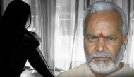 Law student rape case: SIT seizes 'one room' in Swami Chinmayanand's Ashram