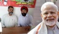 पाकिस्तान नहीं लौटना चाहते इमरान खान के पूर्व विधायक, PM मोदी से की ये बड़ी मांग