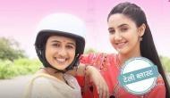 TellyBlast: अपनी शादी को लेकर हनुमान को होने लगी घबराहट, बबिता ने चुटकी में दूर की चिंता, जानिए अपकमिंग अपडेट