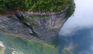 ये है दुनिया का सबसे खतरनाक पुल, जाना तो छोड़ो देखकर ही लोगों के निकल जाती है चीख