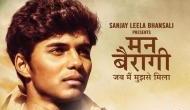 संजय लीला भंसाली ने बनाई नरेंद्र मोदी पर फिल्म, बर्थडे पर अक्षय कुमार ने रिलीज किया पहला LOOK