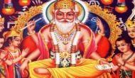 vishwakarma puja 2020: आज है विश्वकर्मा जयंती, भूलकर भी न करें ये काम