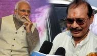 Video: कांग्रेसी मंत्री का ट्रेन से गायब हुआ बैग तो बोले- PM मोदी चुरा रहे हैं मंत्रियों का बैग
