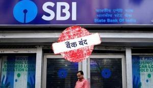 अगले हफ्ते बैंक हड़ताल, ब्रांच और एटीएम सेवाएं हो सकती हैं प्रभावित