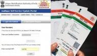 आधार कार्ड पर एड्रेस बदलवाना है बहुत आसान, UIDAI ने बताये ये दो आसान तरीके