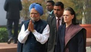 नमस्ते ट्रंप कार्यक्रम में विपक्षी नेताओं को नहीं बुलाया गया, कांग्रेस नाराज, याद दिलाई परंपरा