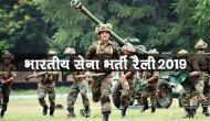 भारतीय सेना में शामिल होने का शानदार मौका, इस तारीख तक करें अप्लाई