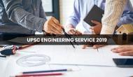 UPSC Engineering Services: इंजीनियरिंग पास हैं तो करें अप्लाई, मिलेगी बंपर सैलरी