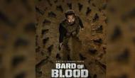 Bard Of Blood: बिलाल सिद्दीकी के इस नॉवल पर आधारित है इमरान हाशमी की ये वेब सीरीज, इस समय शुरू होगी स्ट्रीमिंग