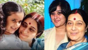 सुषमा स्वराज की बेटी ने पूरी की अपनी मां की आखिरी इच्छा, पढ़कर इमोशनल हो जाएंगे आप