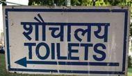 चुटकियों में पता लगा सकते हैं अब अपने आस-पास पब्लिक टॉयलेट, ये है आसान तरीका