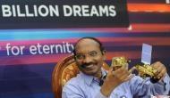 ISRO अब अंतरिक्ष में करने जा रहा है अनोखा प्रयोग, बनाएगा ये नया रिकॉर्ड